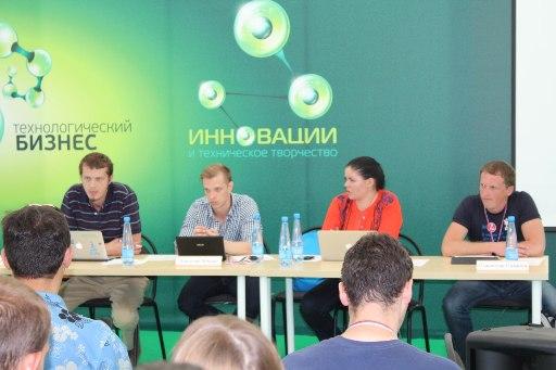 Всероссийский молодежный форум «Селигер-2013»